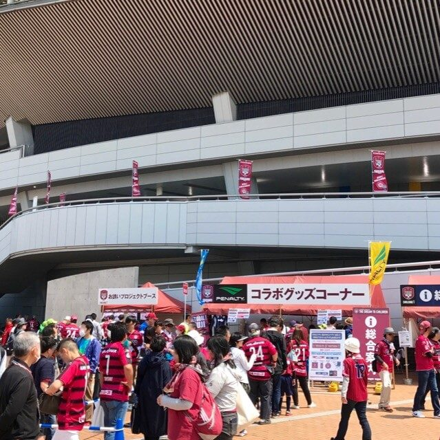 スタジアム前広場PENALTYテント