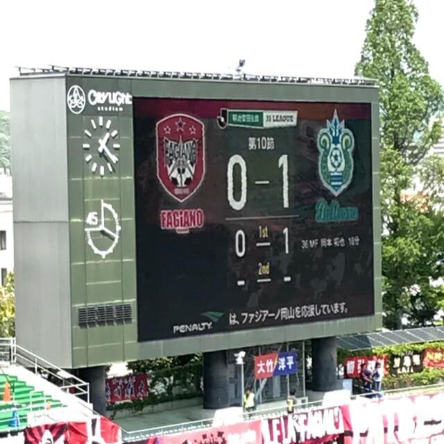 18分、湘南の岡本選手が先制ゴール。0-1でリードされてしまう