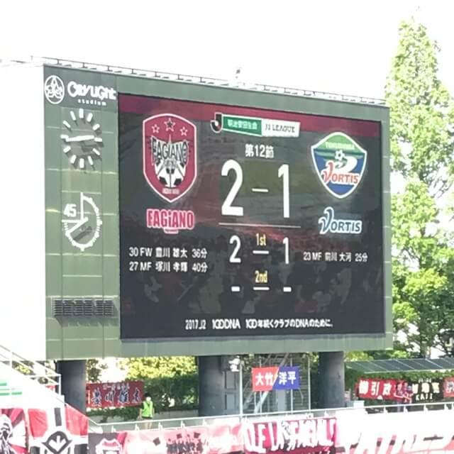 さらに40分、岡山の塚川選手のゴールで逆転!入ればOKやで!