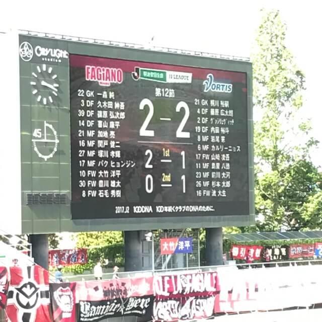60分、徳島の渡選手のゴールで同点に追いつかれる……