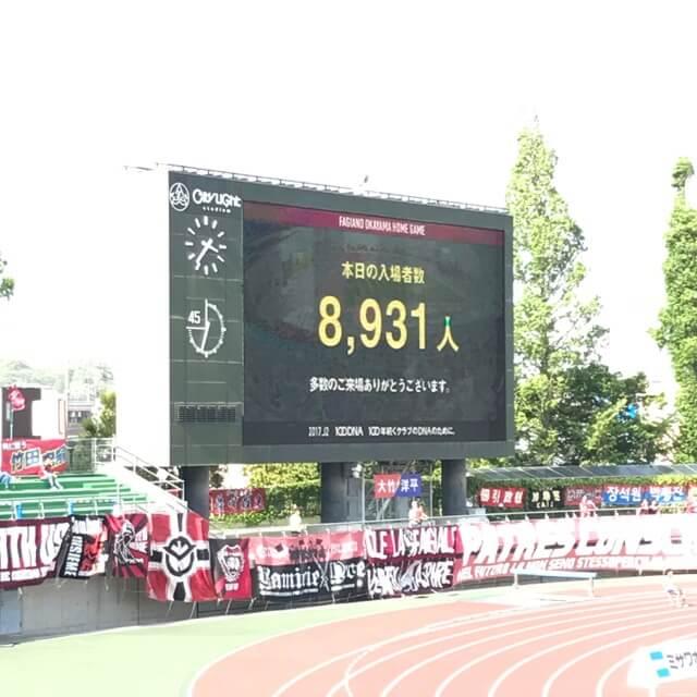 入場者数8,931人。多くの徳島サポーターのおかげ。