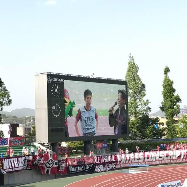 豊川選手。今季20得点、いや背番号と同じ30得点狙ってもええんやで!