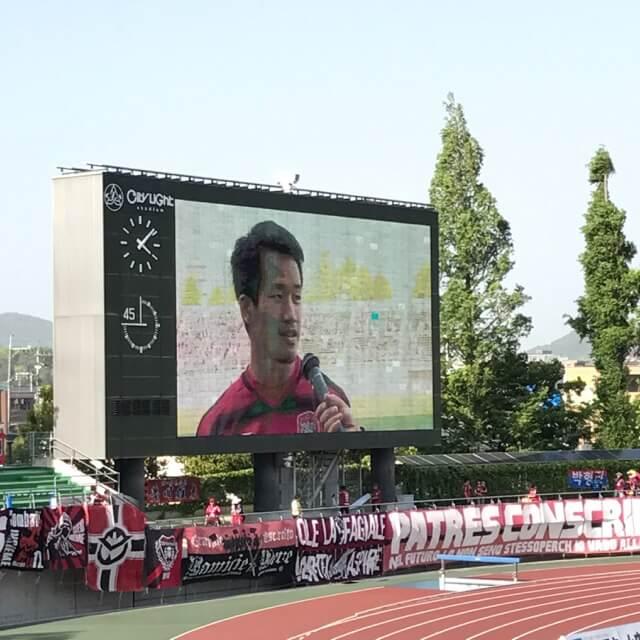 そして、藤本選手。昨年の天皇杯で得点はあったけど、ついにリーグ戦初ゴール!これから量産よろしく!