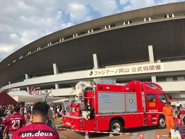 岡山市消防局・特別救助車もやってきた