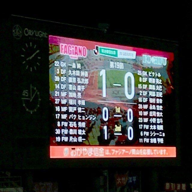 52分、岡山の片山選手のロングスローから中で繋いで、豊川選手が先制ゴール!