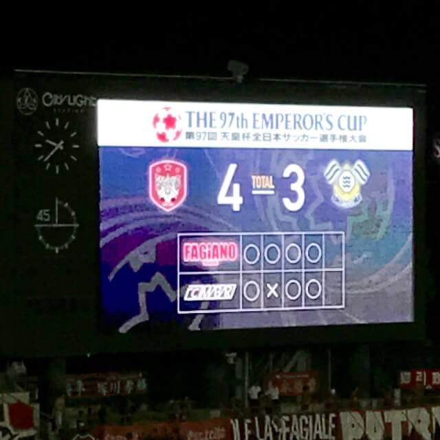 4人目も両チーム決める。次に岡山5人目が決めれば、そこで試合が決まる!