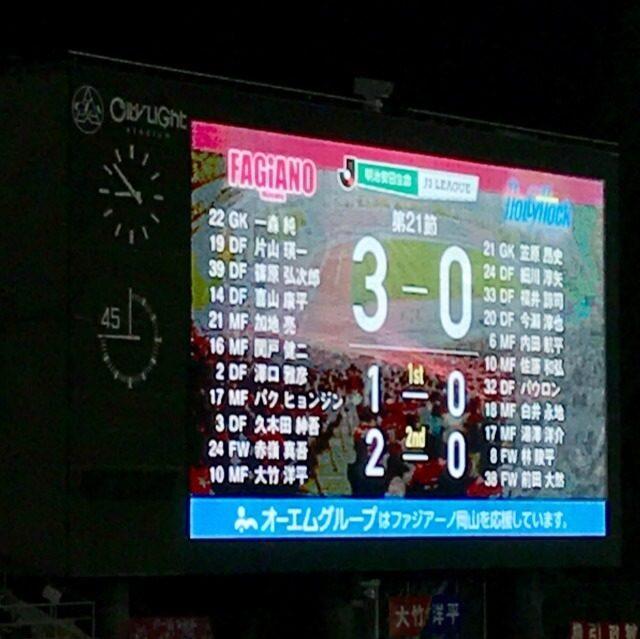 90+1分、さらに追加点。大竹選手が高い位置で粘ってアシスト、赤嶺選手が狙って流し込みゴール!