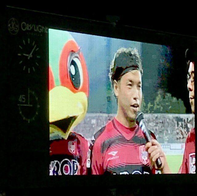 ヒーローインタビュー、大竹選手。移籍後初ゴール。今日は途中出場で1ゴール1アシスト!