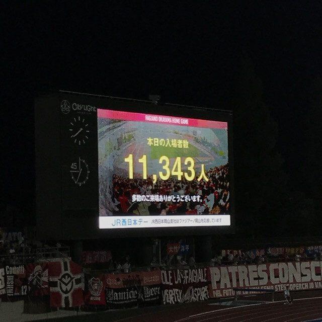 入場者数11,343人!高校生パワー&多数の山口サポーターの皆様、ありがとうございます!