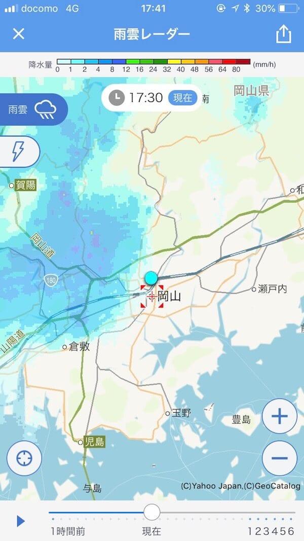 2018-05-18 17:30頃の岡山市のCスタ付近、雨雲レーダー画像