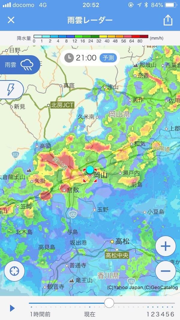 21:00の予測雨雲レーダー画像