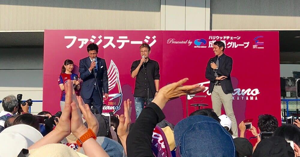 ファジステージのトークショーに4人登壇